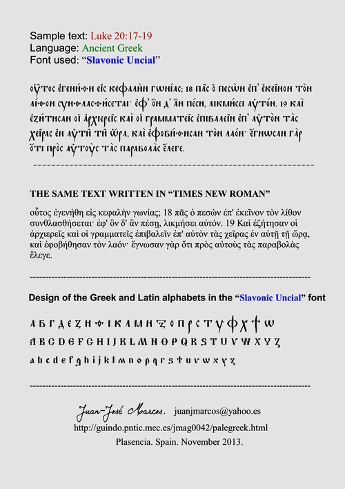 Sample Text In Slavonic Uncial Font