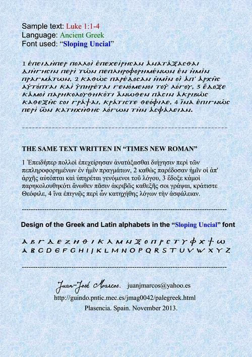 PALEOGRAPHIC FONTS. Fonts for Greek paleography